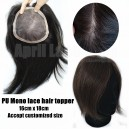 Mono lace and PU around hair topper --TPP05